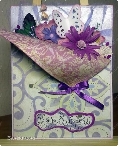 Эти 2 открытки заказала знакомая своим мамам)) Эта нежно-розовая) фото 2