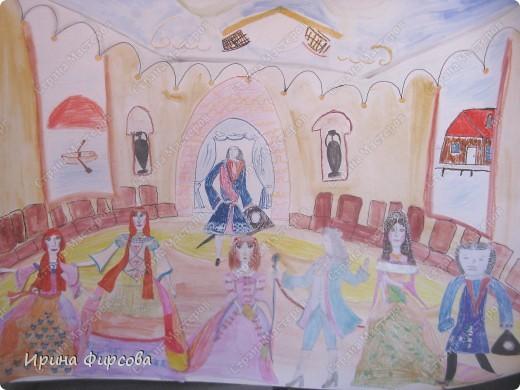 ИЗО. 5 класс. Бал во дворце XVII века. По программе Б.М.Неменского.  фото 1