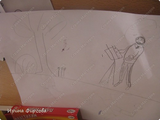 Урок рисования Аппликация Рисование и живопись ИЗО 6 класс Портрет По программе Б М Неменского Бумага Карандаш Картон Пластилин фото 9
