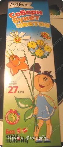 Собери букет цветов. фото 2