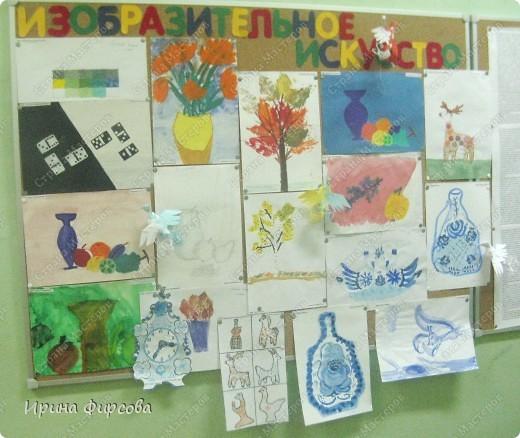 ИЗО. 5 класс. Искусство гжели. По программе Б.М.Неменского. фото 22