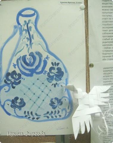 ИЗО. 5 класс. Искусство гжели. По программе Б.М.Неменского. фото 1