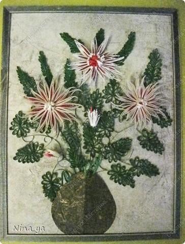 """Цветы """"Хризантемы"""""""