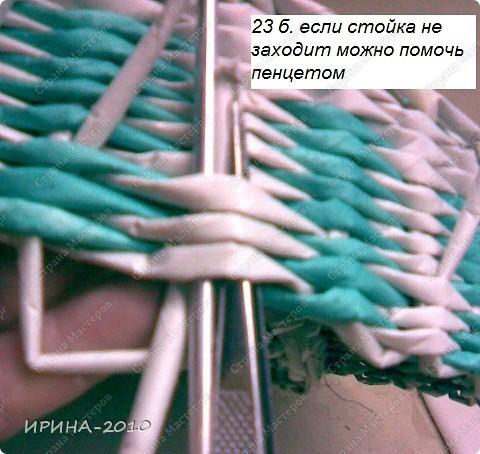 КАК Я ПЛЕЛА ПАСОЧНЕЦУ фото 27