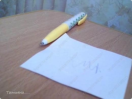 ручка которая не пишет.. фото 1