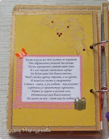 Это коробочка для альбома. Сделала из цветного картона. Украсила: бумажной кружевной салфеткой, кусочек обоев, цветочки, колокольчик с приглашения, наклейки из магазина. фото 11
