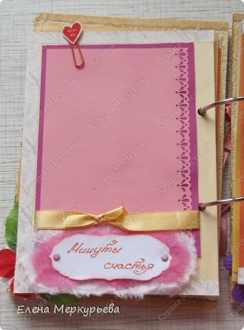 Это коробочка для альбома. Сделала из цветного картона. Украсила: бумажной кружевной салфеткой, кусочек обоев, цветочки, колокольчик с приглашения, наклейки из магазина. фото 13