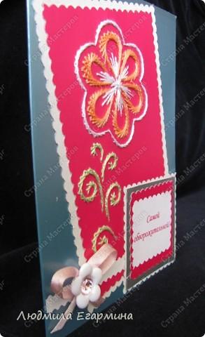 """Предлагаю вашему вниманию открытки из серии """"Самой обаятельной и привлекательной"""" для игры по скетчу http://stranamasterov.ru/node/159827. Используемые материалы: картон цветной, нитки ирис, клей, бумага. фото 4"""