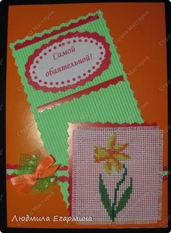 """Предлагаю вашему вниманию открытки из серии """"Самой обаятельной и привлекательной"""" для игры по скетчу http://stranamasterov.ru/node/159827. Используемые материалы: цветной картон, гофрированный картон, нитки мулине, канва, клей, бумага. фото 1"""