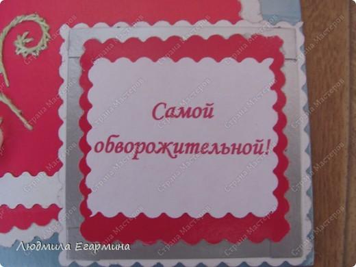"""Предлагаю вашему вниманию открытки из серии """"Самой обаятельной и привлекательной"""" для игры по скетчу http://stranamasterov.ru/node/159827. Используемые материалы: картон цветной, нитки ирис, клей, бумага. фото 2"""