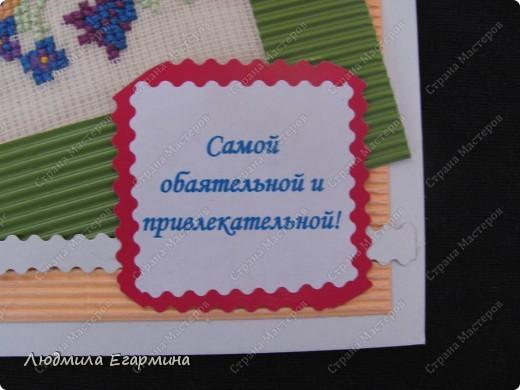 """Предлагаю вашему вниманию открытки из серии """"Самой обаятельной и привлекательной"""" для игры по скетчу http://stranamasterov.ru/node/159827. Используемые материалы: картон цветной, картон гофрированный, канва, нитки ирис, клей, бумага. фото 2"""