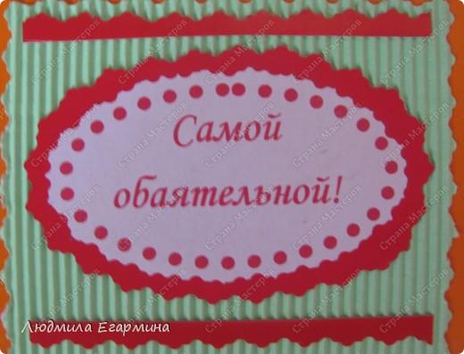 """Предлагаю вашему вниманию открытки из серии """"Самой обаятельной и привлекательной"""" для игры по скетчу http://stranamasterov.ru/node/159827. Используемые материалы: цветной картон, гофрированный картон, нитки мулине, канва, клей, бумага. фото 3"""