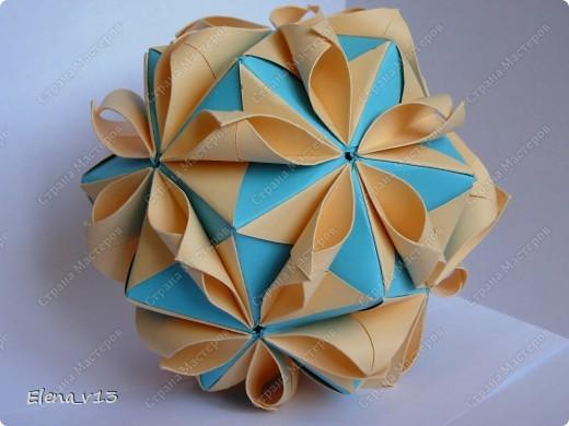 Первая цветная кусудама - очень понравилось её делать (хоть и пришлось поначалу немного голову поломать при сборке:) ) По МК Blue http://stranamasterov.ru/node/50754?c=favorite фото 1