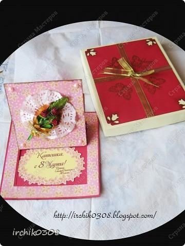Для подружки сделала вот такую открытку по МК http://scrap-info.ru/myarticles/article_storyid_301.html фото 4
