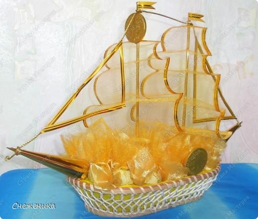 """Корабль """"Золотое руно"""""""