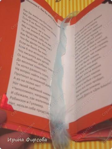 """На этот раз задача была не из простых: забрав дочку из школы, увидели, что на завтра надо раскрыть эту тему: """"Моя первая книга в школе"""". Ася сказала, что её первая книга в школе - это Русская Азбука. Затем, придя домой мы нашли стихи, цитаты, картинки. Осталось решить, как оформить. Время поджимало, и тут я вспомнила об открытке в форме книги. Ура, осталось дело за малым. Вот так, за несколько часов мы сделали проект. фото 3"""