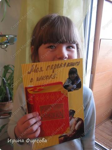 """На этот раз задача была не из простых: забрав дочку из школы, увидели, что на завтра надо раскрыть эту тему: """"Моя первая книга в школе"""". Ася сказала, что её первая книга в школе - это Русская Азбука. Затем, придя домой мы нашли стихи, цитаты, картинки. Осталось решить, как оформить. Время поджимало, и тут я вспомнила об открытке в форме книги. Ура, осталось дело за малым. Вот так, за несколько часов мы сделали проект. фото 6"""