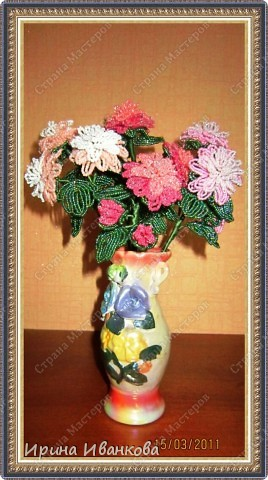 Вот про такой букет цветов я вам сегодня расскажу))) фото 1