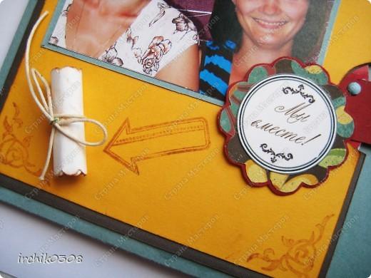 """Для любимой сестренки сделала """"Ридикюль""""))) по МК http://scrap-info.ru/myarticles/article_storyid_110.html фото 3"""