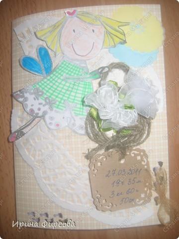 http://stranamasterov.ru/node/155273?c=favorite   Спасибо Татьяне Серовой за её замечательную открытку!!! фото 2