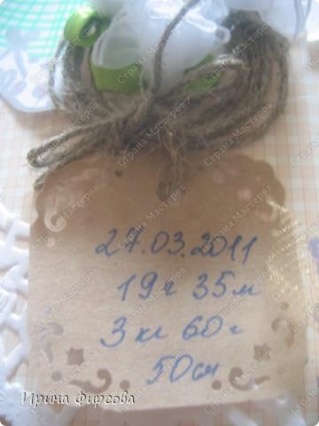 http://stranamasterov.ru/node/155273?c=favorite   Спасибо Татьяне Серовой за её замечательную открытку!!! фото 3