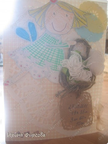 http://stranamasterov.ru/node/155273?c=favorite   Спасибо Татьяне Серовой за её замечательную открытку!!! фото 1