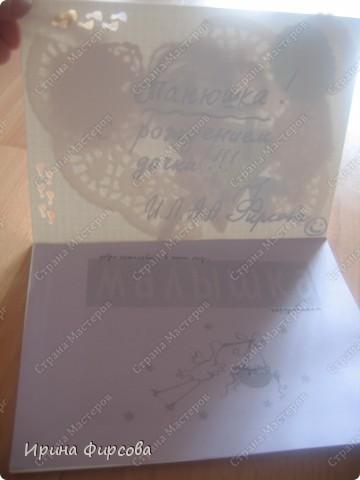 http://stranamasterov.ru/node/155273?c=favorite   Спасибо Татьяне Серовой за её замечательную открытку!!! фото 8