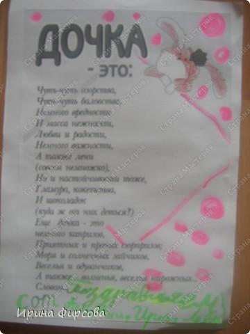 http://stranamasterov.ru/node/155273?c=favorite   Спасибо Татьяне Серовой за её замечательную открытку!!! фото 12