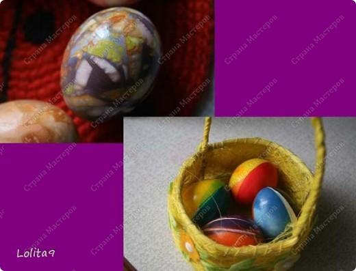 Хочу показать два замечательных способа окраски пасхальных яиц. Делается просто, а выглядит красиво.  Прежде всего хочу сказать, что яйца перед окраской нужно достать из холодильника, тогда они не лопнут. Я достаю всегда вечером, а на следующий день крашу.  фото 1