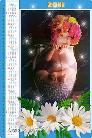 """Когда моей дочуне исполнился годик, на день рождение, конечно же пригласили гостей. Гости, конечно же пришли с подарками. Но и уходили они тоже не с пустыми руками. Решила тоже сделать им подарок. В фотошопе сделала календарики на 2011 год """"в образах"""" своей дочуни. Сами календарики были формата А4. Гости были довольны и горды тем, что им оказали такое внимание. :-))))  Смешно было за ними наблюдать, как каждый хвастался и говорил, что у него календарик красивее и лучше... Я правда не супер-мастер таких дел, но думаю, что календарики мои вам понравятся. фото 3"""