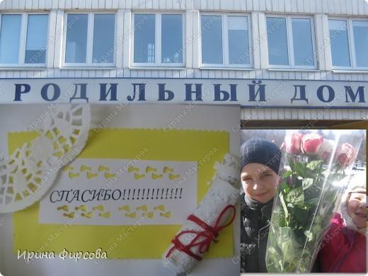 ЧУДО СВЕРШИЛОСЬ - 2 фото 2