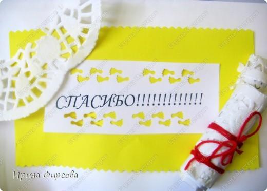 ЧУДО СВЕРШИЛОСЬ - 2 фото 1