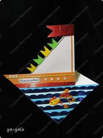 Вот, девочки, теперь у нас есть своя яхта. Океанская, как заказывали)))) фото 1