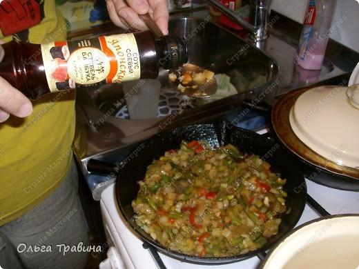Дочке на 8 марта подарили набор для японской еды. Вот и решили мы сегодня эту посуду обновить. Готовили суп мисо первый раз, но вроде неплохо получилось, кстати готовиться быстро. фото 7