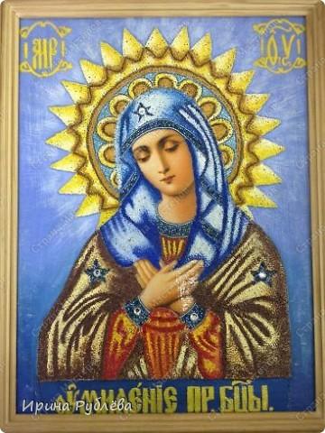 Семейные или родовые иконы - это давняя христианская традиция. Они передавались и оберегались поколениями, как знак  духовного единства семьи. Ими благословляли отправляющихся на войну солдат и новорожденных младенцев, перед ними молились о здравии родных и о семейном благополучии, совершали совместную (соборную) молитву. Образ Св. Киприяна и Устиньи. Считается оберегом семьи. Размещают напртив входной двери.  фото 14