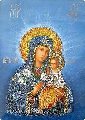 Семейные или родовые иконы - это давняя христианская традиция. Они передавались и оберегались поколениями, как знак  духовного единства семьи. Ими благословляли отправляющихся на войну солдат и новорожденных младенцев, перед ними молились о здравии родных и о семейном благополучии, совершали совместную (соборную) молитву. Образ Св. Киприяна и Устиньи. Считается оберегом семьи. Размещают напртив входной двери.  фото 13