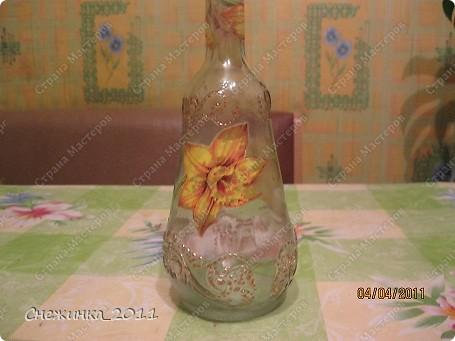 Еще бутылочка фото 1