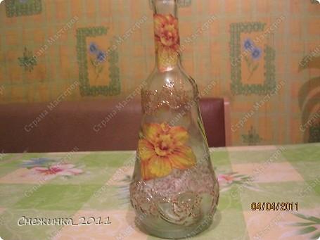 Еще бутылочка фото 2