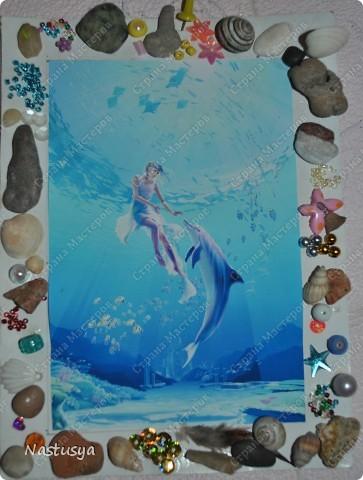 Сначала покажу рамочку. Я очень люблю море и мне очень захотелось оформить картинку на эту тему. фото 1