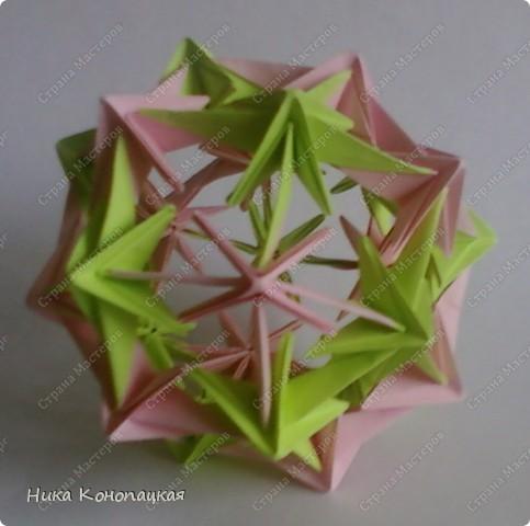 Кусудама Bila de Japonesi фото 1