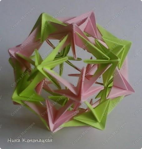 Кусудама Bila de Japonesi фото 2
