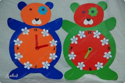 Два брата медведя.
