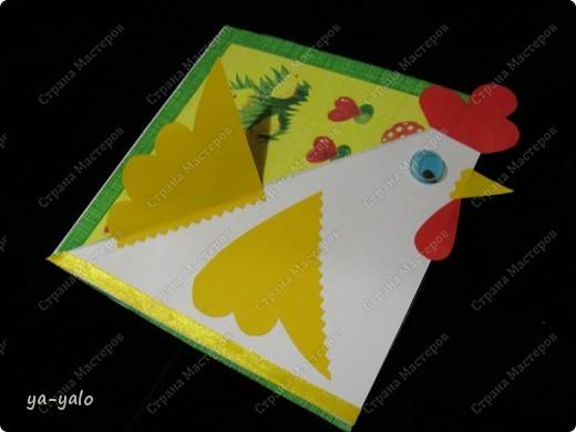 """У меня снова получилась детская и ОЧЕНЬ ПРОСТАЯ!!! открытка. За основу взята форма открытки-стойки """"УГОЛОК"""". Я уже делала две открытки с такой основой фото 3"""