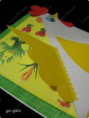 """У меня снова получилась детская и ОЧЕНЬ ПРОСТАЯ!!! открытка. За основу взята форма открытки-стойки """"УГОЛОК"""". Я уже делала две открытки с такой основой фото 6"""