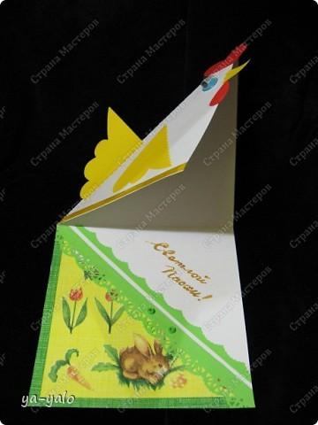 """У меня снова получилась детская и ОЧЕНЬ ПРОСТАЯ!!! открытка. За основу взята форма открытки-стойки """"УГОЛОК"""". Я уже делала две открытки с такой основой фото 11"""