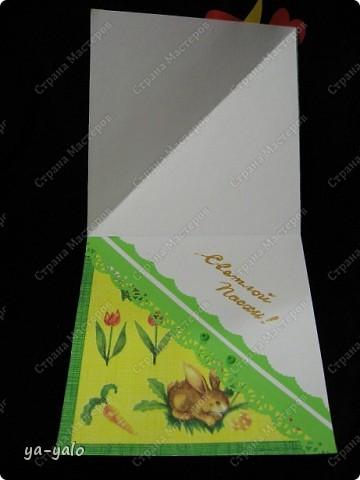 """У меня снова получилась детская и ОЧЕНЬ ПРОСТАЯ!!! открытка. За основу взята форма открытки-стойки """"УГОЛОК"""". Я уже делала две открытки с такой основой фото 12"""
