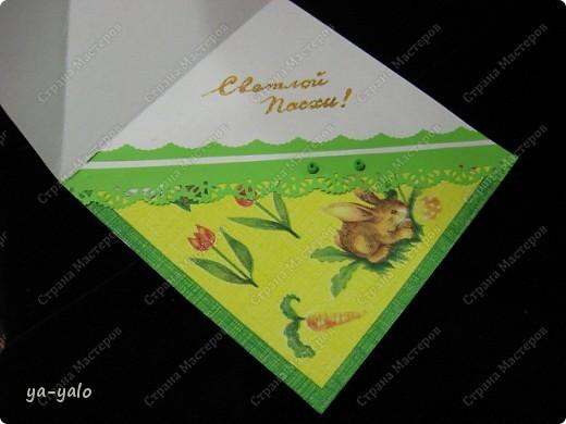 """У меня снова получилась детская и ОЧЕНЬ ПРОСТАЯ!!! открытка. За основу взята форма открытки-стойки """"УГОЛОК"""". Я уже делала две открытки с такой основой фото 13"""