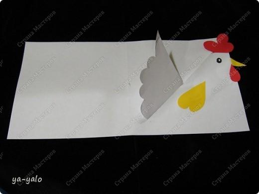 """У меня снова получилась детская и ОЧЕНЬ ПРОСТАЯ!!! открытка. За основу взята форма открытки-стойки """"УГОЛОК"""". Я уже делала две открытки с такой основой фото 25"""
