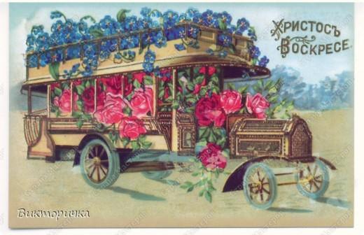 """Большинство из нас в детстве увлекались собиранием чего-либо: кто-то собирал марки, кто-то значки, кто-то этикетки от спичечных коробков, а кому-то было интересно заниматься филокартией (от греч. «φιλέω» — люблю и фр.«carte» — карточка)  - коллекционированием открыток определённой тематической направленности. Наши поиски поощрялись родителями, друзья охотно обменивались, близкие привозили новые открытки из-за границы… Но мало кому посчастливилось эту любовь сохранить и приумножить  уже будучи взрослым человеком, по-прежнему увлечённым исследованием и систематизацией материала, который он так бережно коллекционирует и сохраняет до сих пор . В моей личной коллекции, в оцифрованном виде  хранится более 500 открыток Пасхальной тематики. Появилась она , как прикладное направление моей основной коллекции – Пасхальное яйцо. Ведь самым характерным рисунком  по такому случаю является именно оно – яйцо. Открытка """"Христос Воскресе!"""" Это почтовая открытка Российской империи, с типичным  изображением  двух яиц. Ориентировочно дата выпуска - 1900г., художник не известен. фото 13"""
