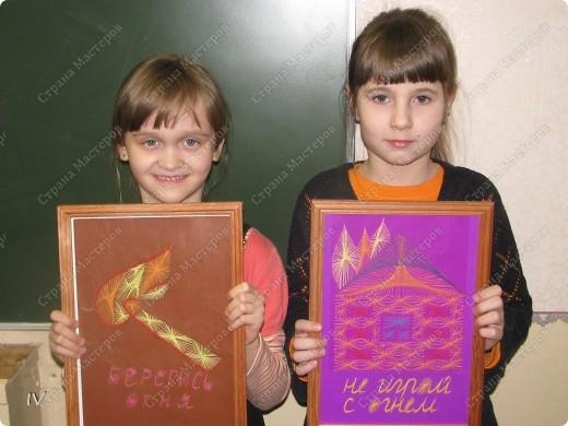 """Работы второклассников на выставку """"Спасатели глазами детей"""" фото 2"""